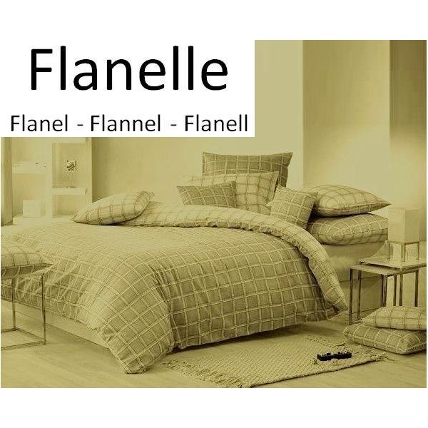 housse de couette myst kaki 100 coton flanelle. Black Bedroom Furniture Sets. Home Design Ideas