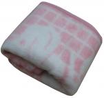 Pink elephant child blanket 75X100cm 100% acrylic jacquard