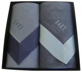 Box of 2 handkerchiefs Man +/- 48x48 cm 100% cotton Daks