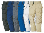Pantalon professionnel multi poches 65% polyester 35% coton stretch